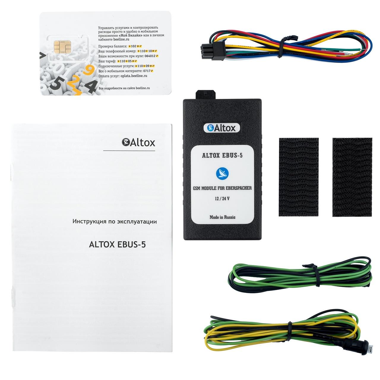 ALTOX EBUS-5 (for Eberspacher) - Altox-Europe